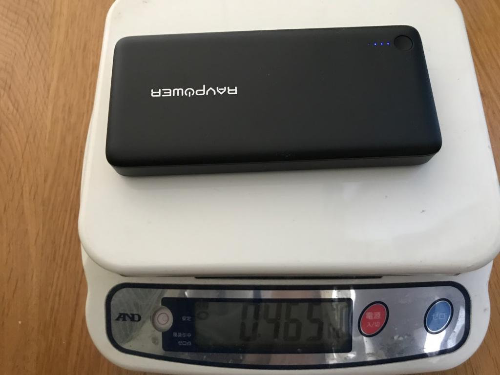 RAV Power モバイルバッテリー 重量