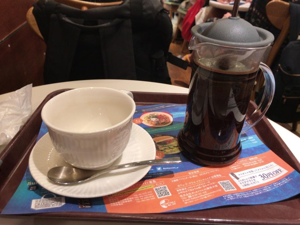 カフェ・ド・クリエ