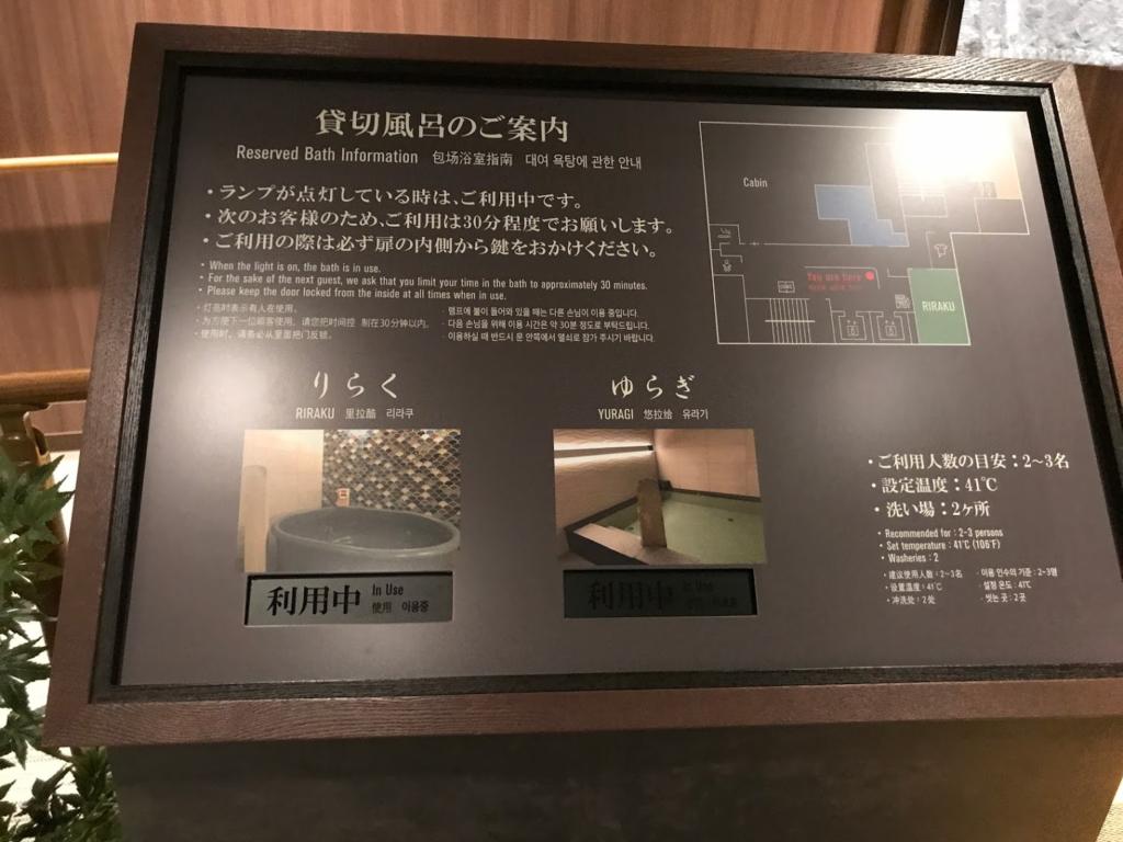 global cabin 横浜中華街