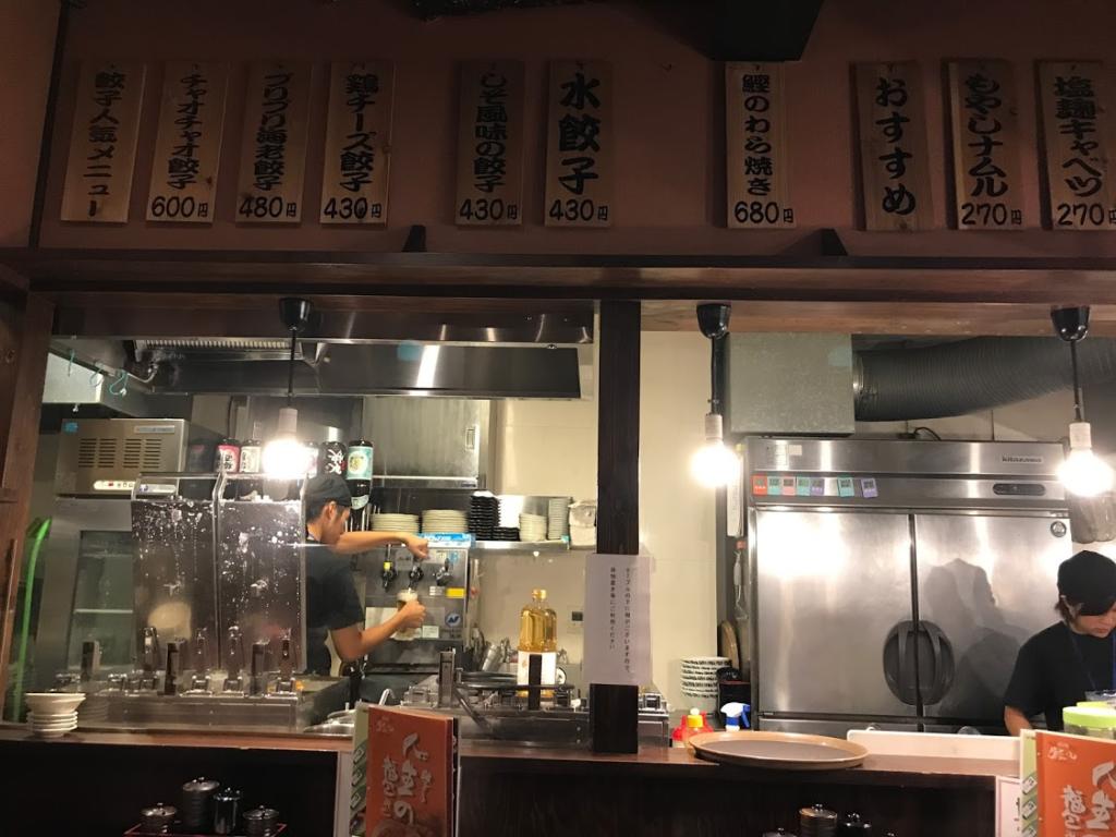 チャオチャオ餃子 津駅前