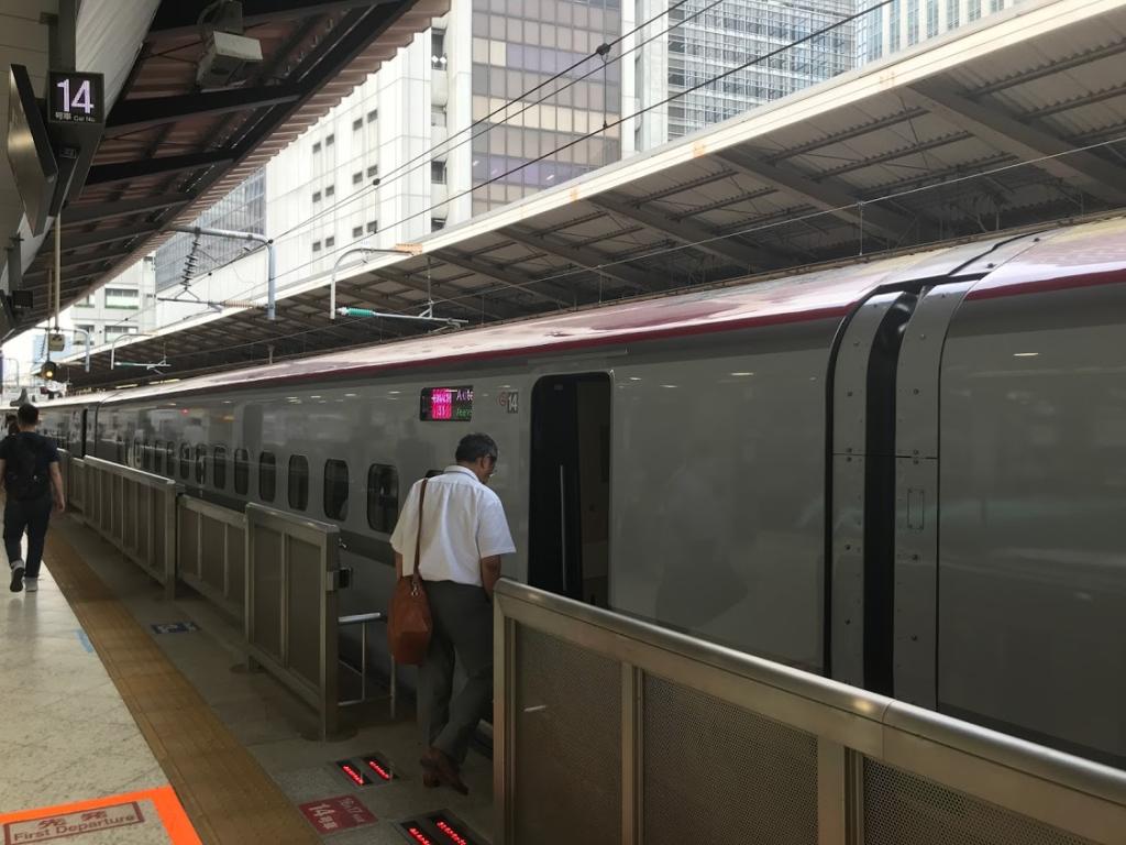 こまち 東京駅