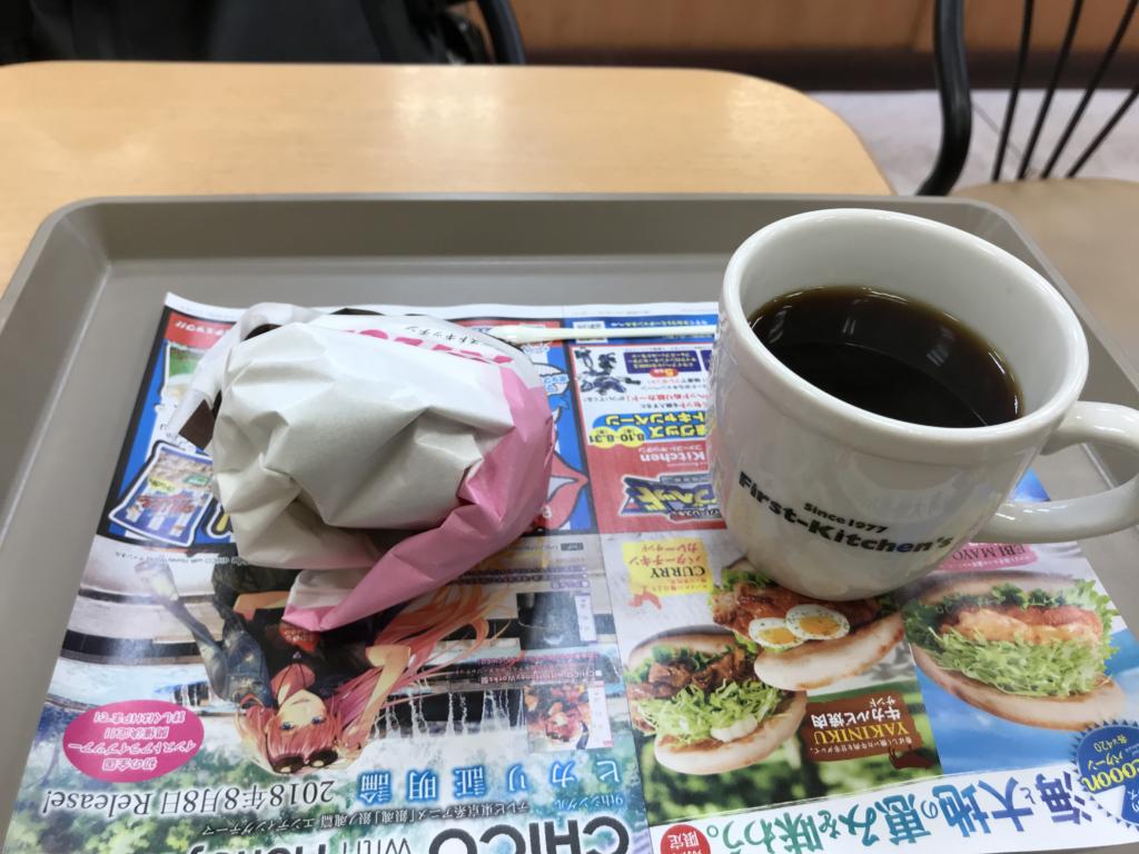 ファーストキッチン カフェインレスコーヒー