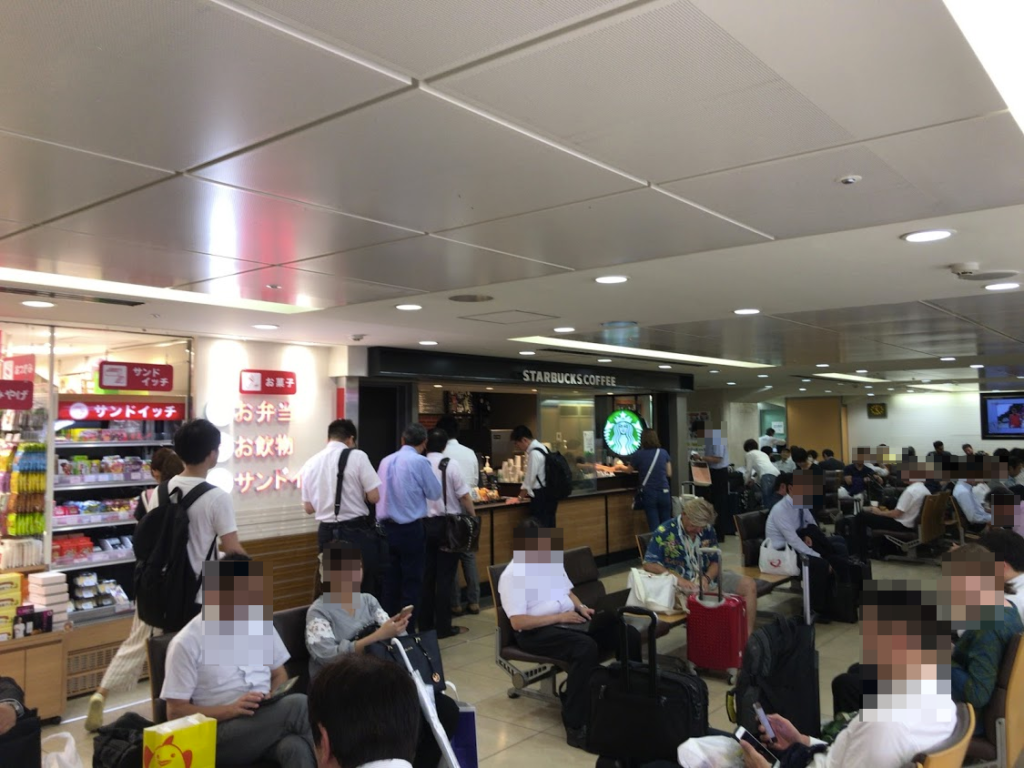 名古屋駅スターバックス
