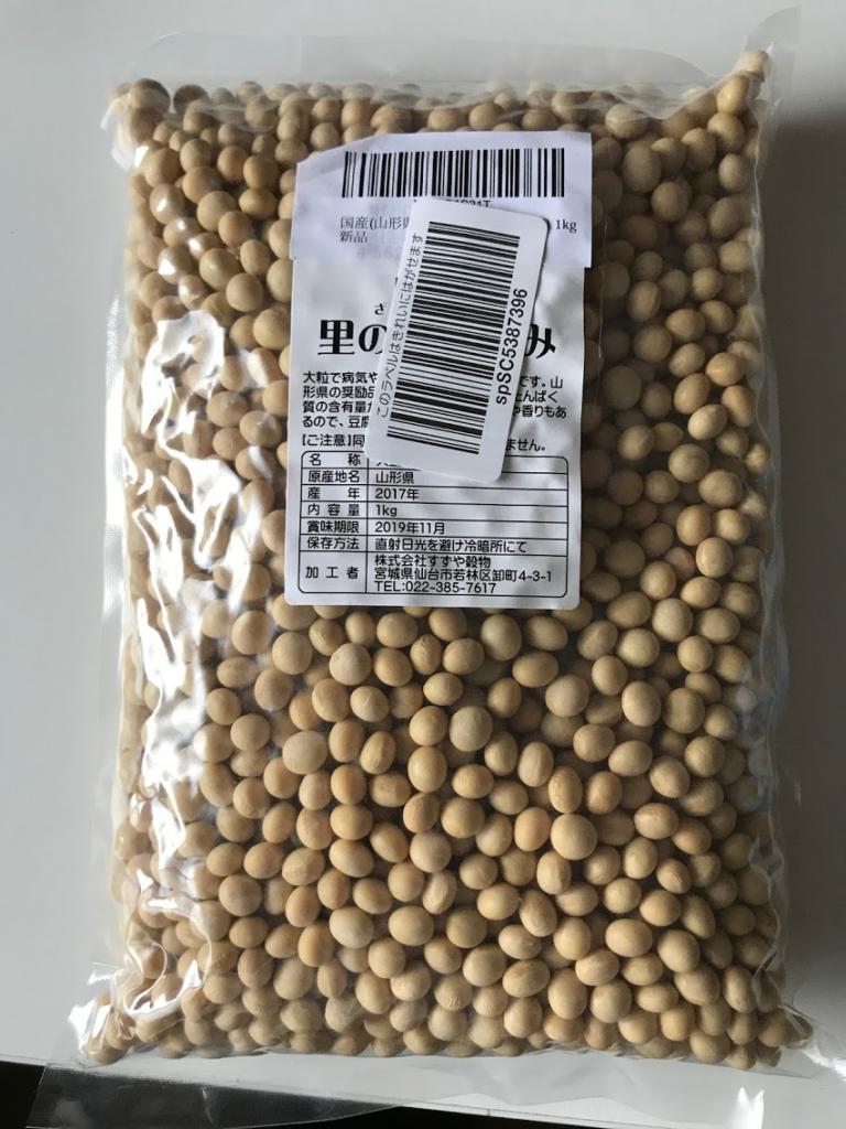 ヘルシオで蒸し大豆