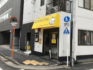 立川マシマシ