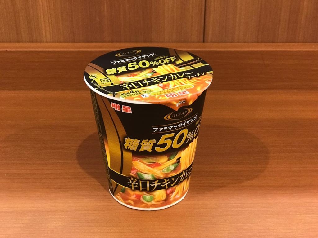RIZAP 辛口チキンラーメン