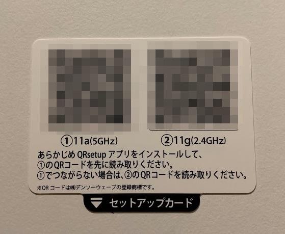 WHR-1166DHP3