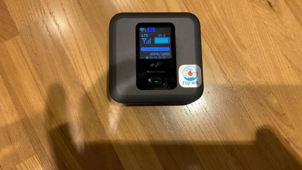 Fuji Wi-Fi
