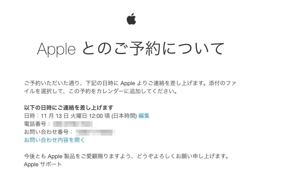 Mac icloudフォルダの時計マーク