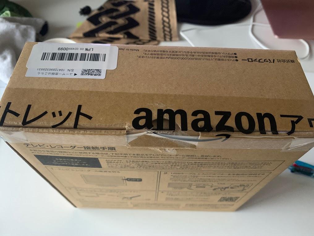 Amazonアウトレットのハードディスクを購入