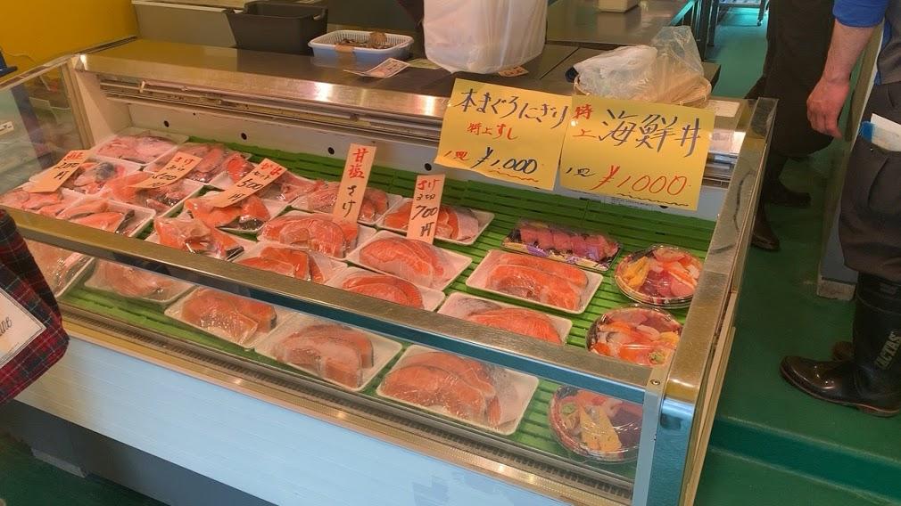 鮮魚 まぐろ 大信 浦安