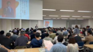TSUTAYA ビジネスカレッジ 原田メソッド
