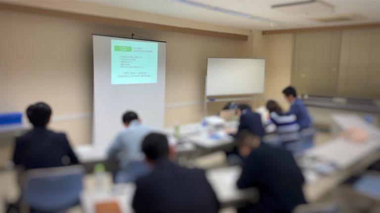 原田メソッド オープンセミナー
