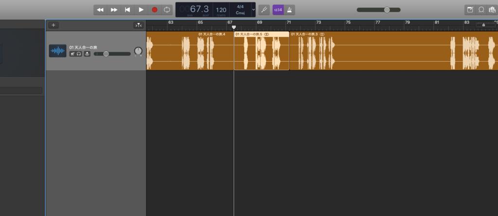 GarageBandを使ってオーディオファイルを編集してみた