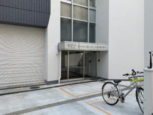 YYC代々木八幡コミュニティセンター