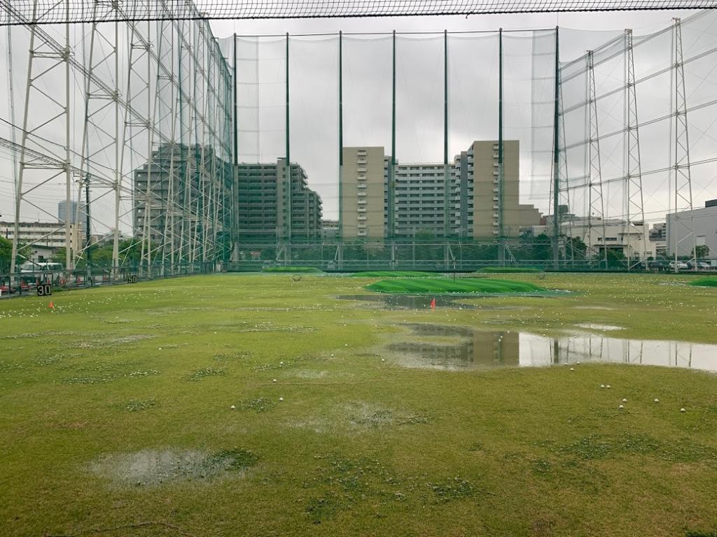 ゴルフ センター フジ 大阪・堺最大級のゴルフ練習場、富士ゴルフセンター