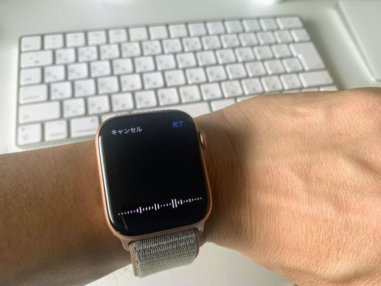 Apple Watch 音声メモ