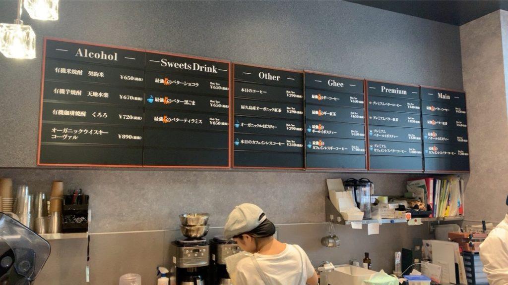 最強のバターコーヒー 池袋店