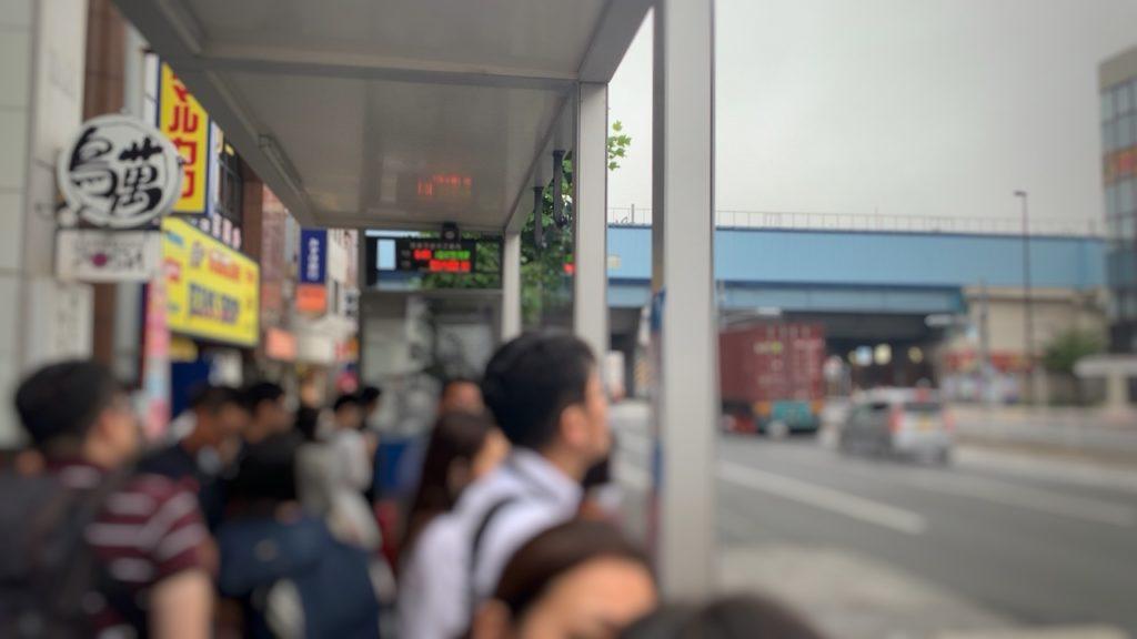 葛西駅 空港行きバス乗り場
