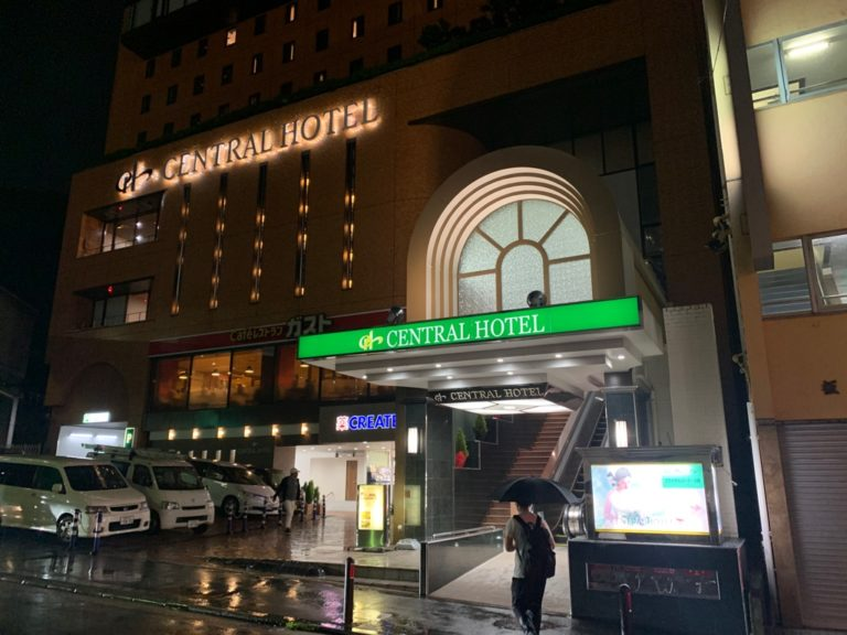 横須賀セントラルホテル 外観