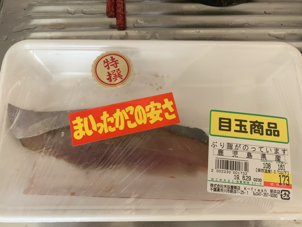 水島弘史さんの潮汁