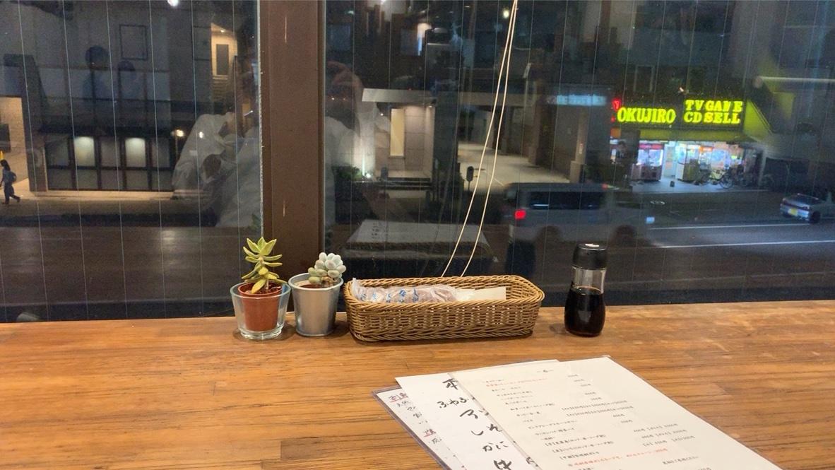 食堂はなび 浦安 カウンター