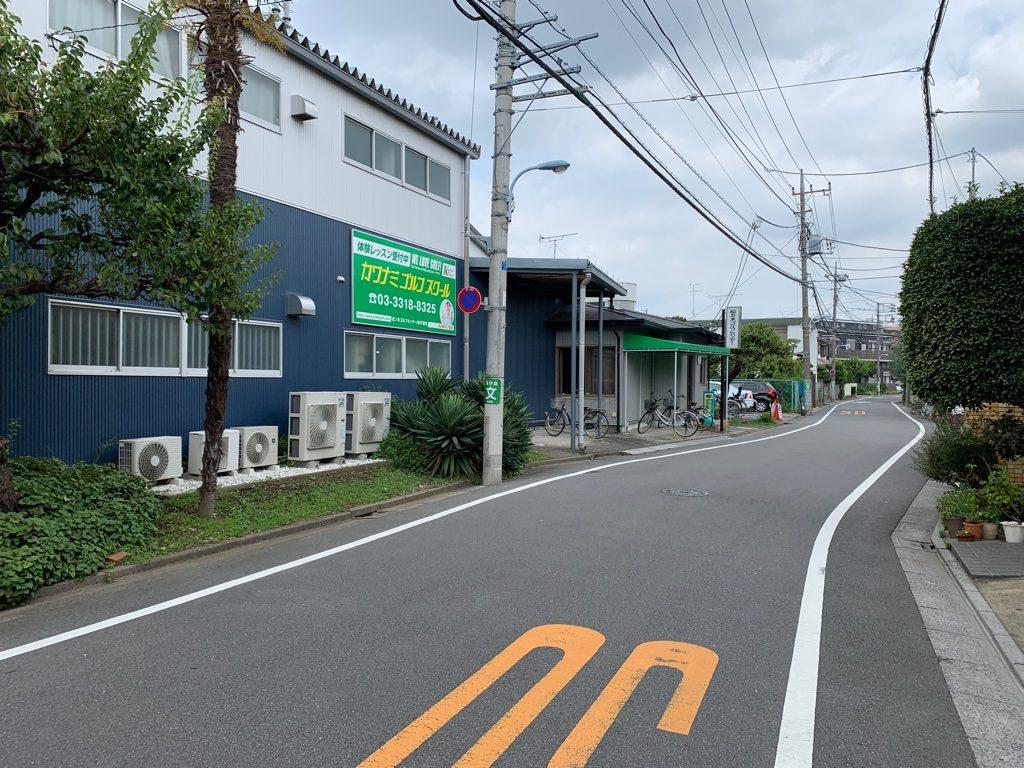 松ノ木ゴルフセンター 外観