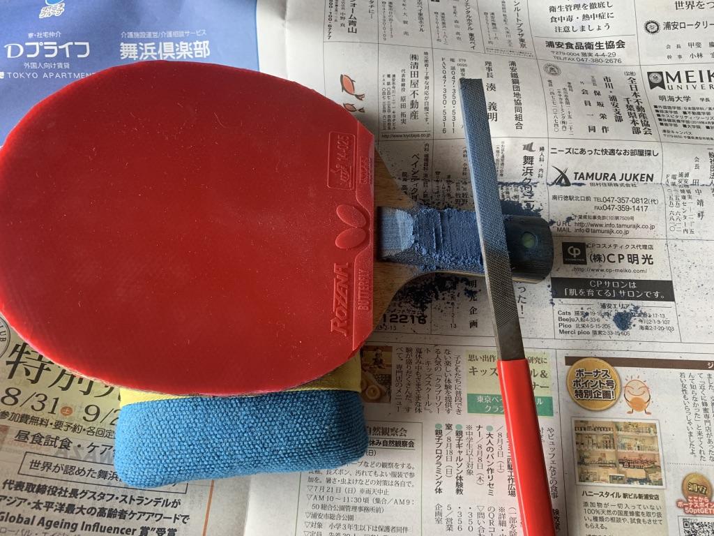 中国式ペン ヤスリ 削る
