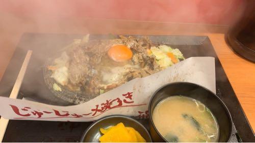 肉のヤマキ商店 じゅーじゅー焼肉定食
