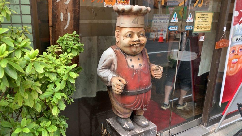 カリー専門店 トプカ 人形