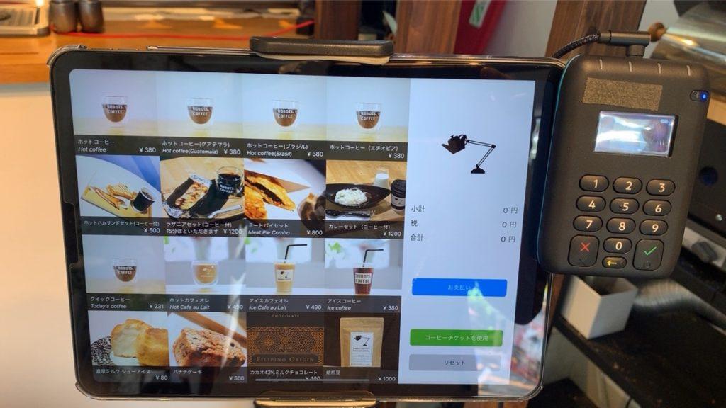 ROBOTS.COFFEE 注文 決済