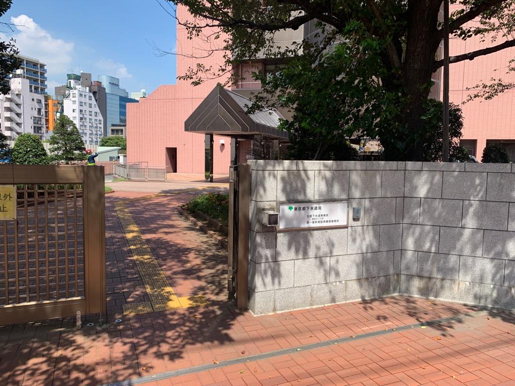 蔵前水の館 東京都下水道局