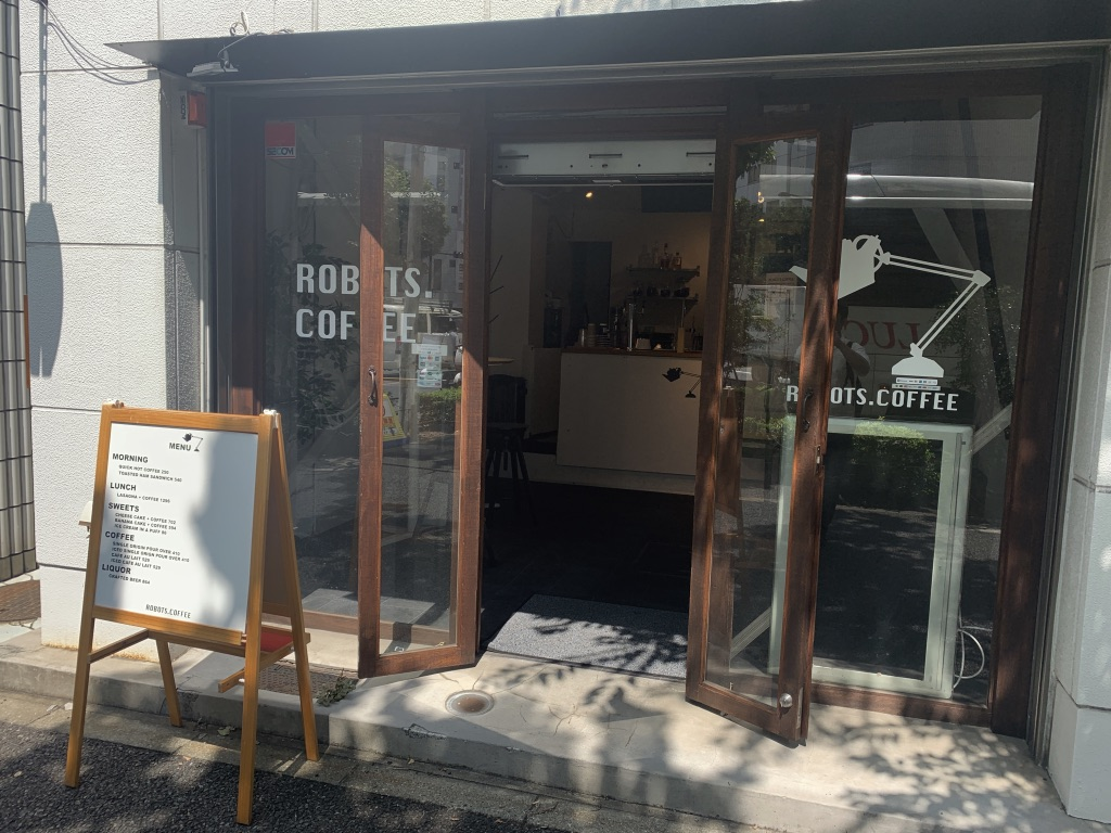 ROBOTS.COFFEE 外観