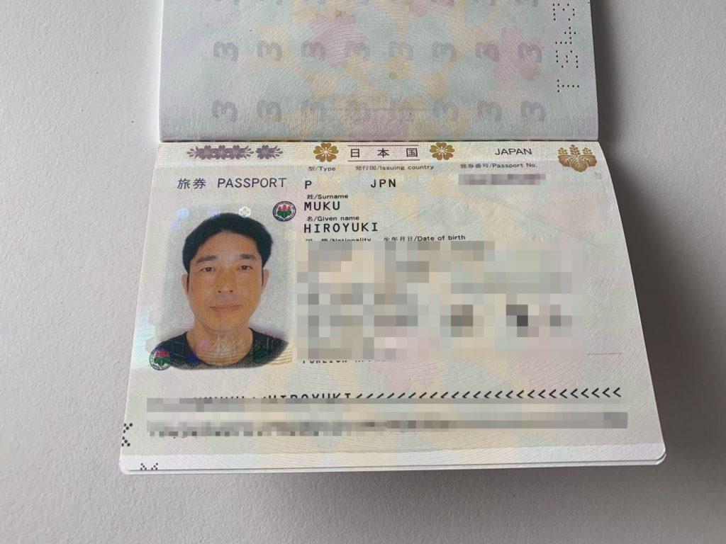履歴書カメラ パスポート