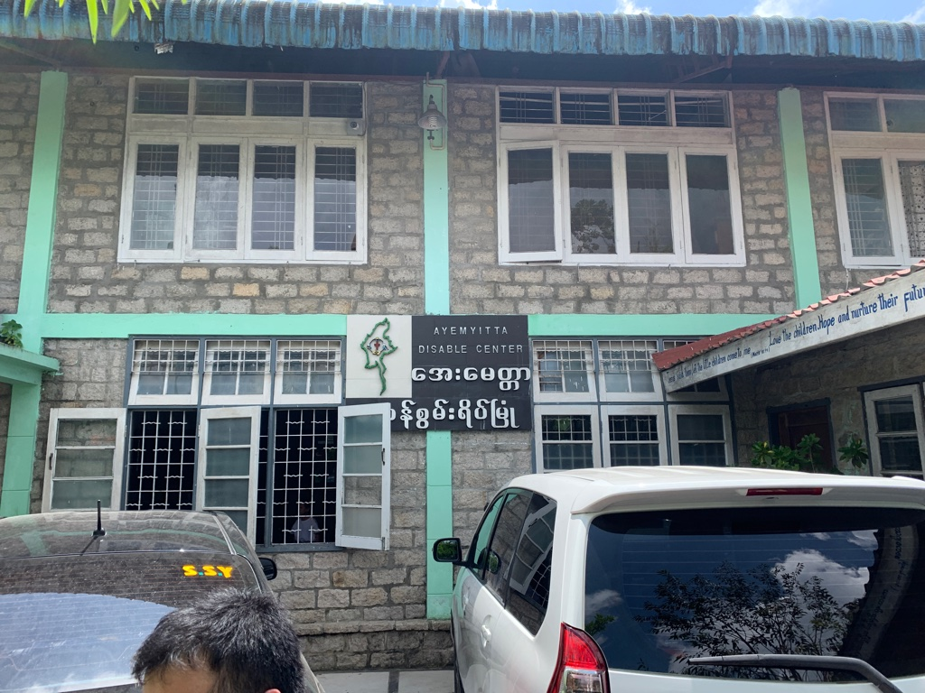 AYA MYITTA Center for disabled