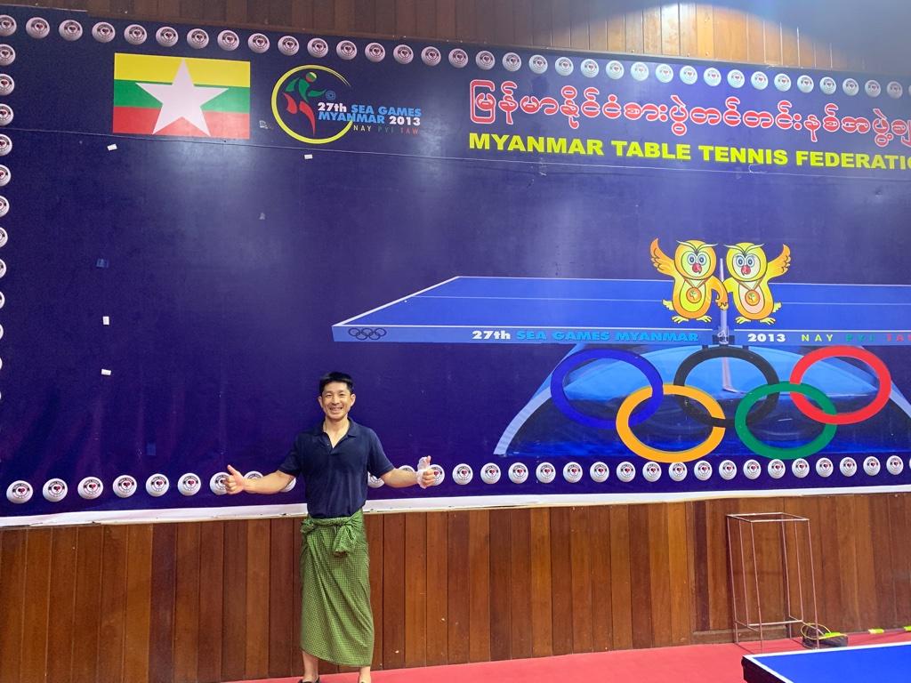 ミャンマー卓球協会