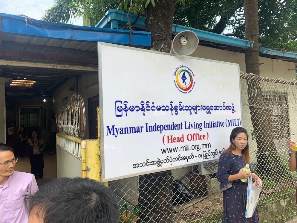 Myanmar Independent Living Initiative (MILI)