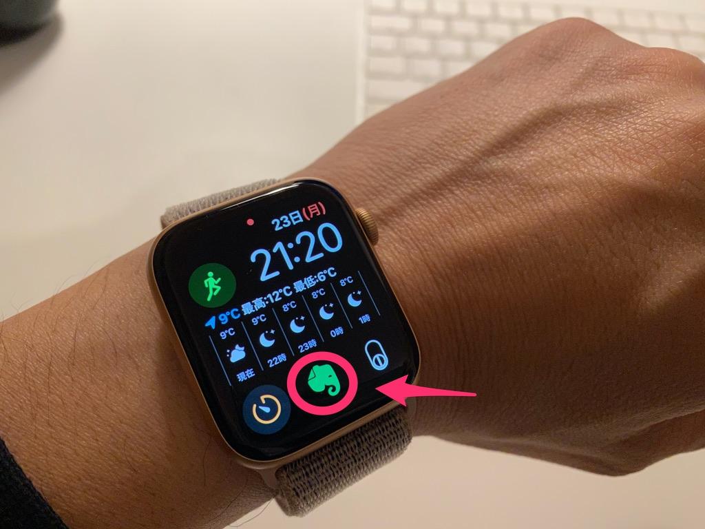 Apple Watch 音声録音メモ
