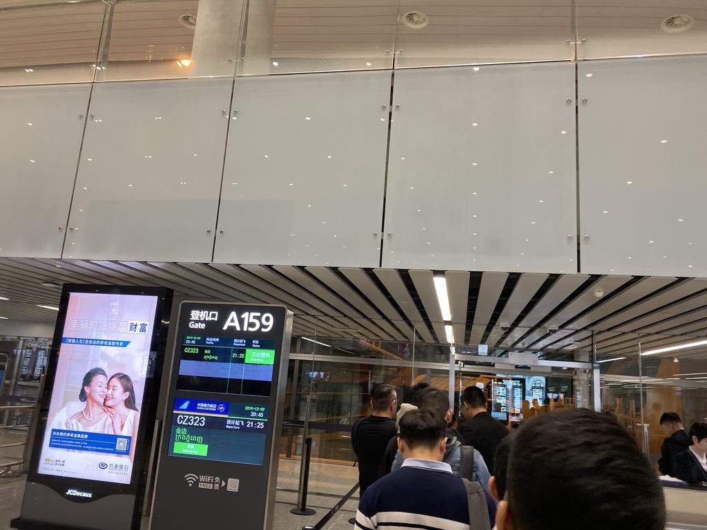 広州白雲空港