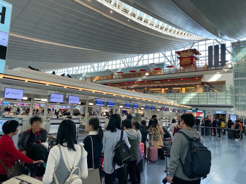 羽田空港 中国南方航空 チェックイン