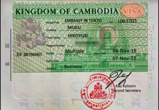 カンボジア大使館ビジネスビザ申請