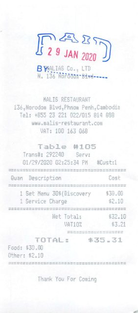 malis restaurant プノンペン discovery 値段