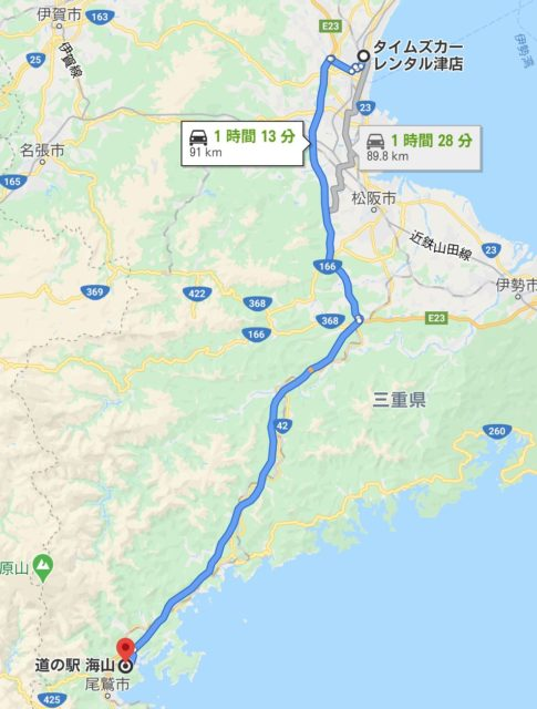 津から道の駅海山
