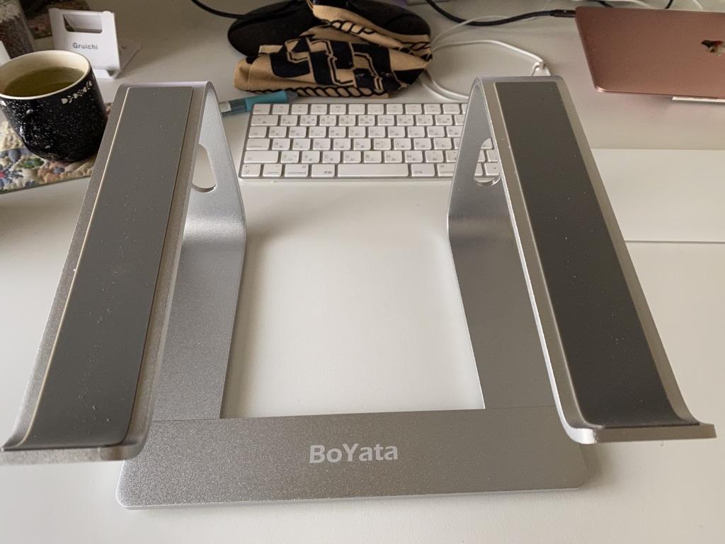 BoYata ノートパソコンスタンド