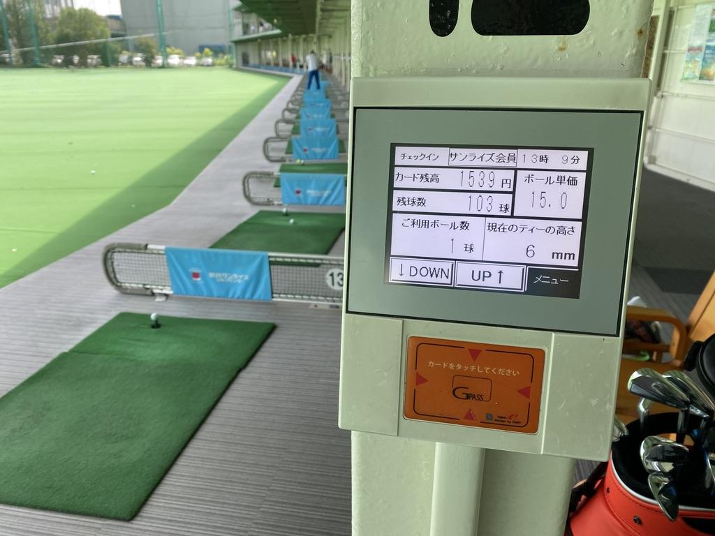 市川サンライズゴルフセンター 練習打席