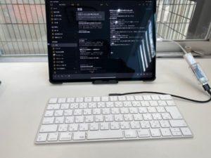 iPad Pro 12.9インチ Magic Keyboard