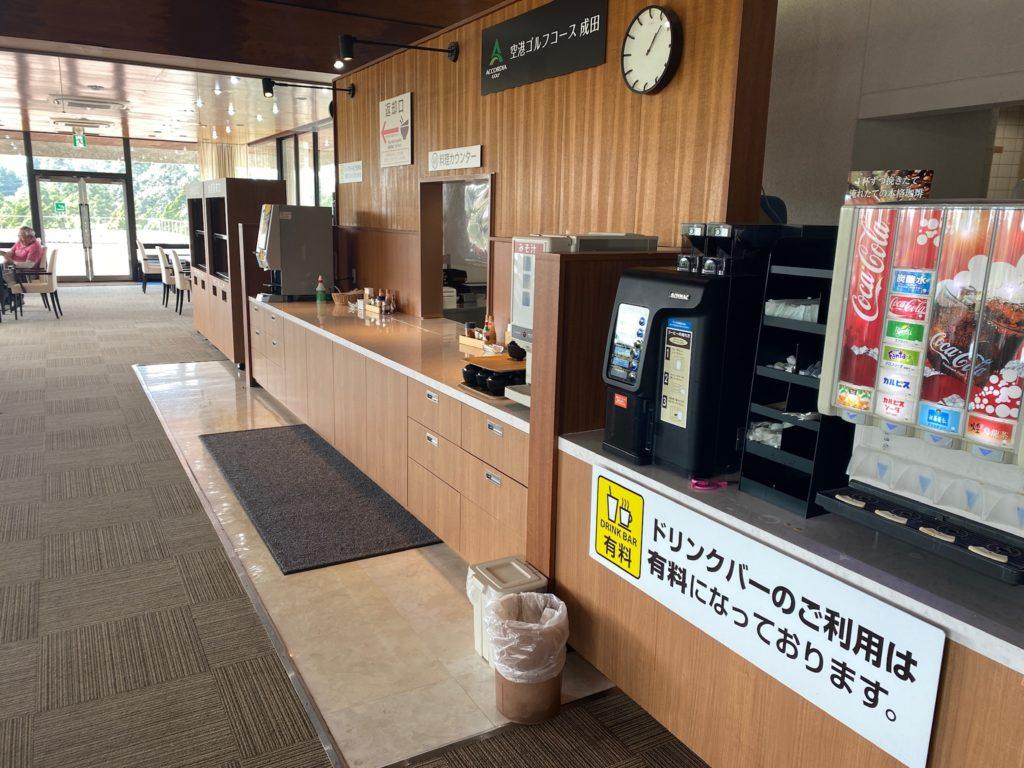 アコーディア・ゴルフ空港ゴルフコース成田 レストラン