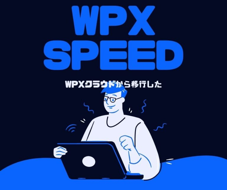 wpx speed