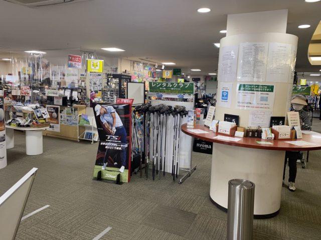 ノーザンカントリークラブ 錦ヶ原ゴルフ場 売店
