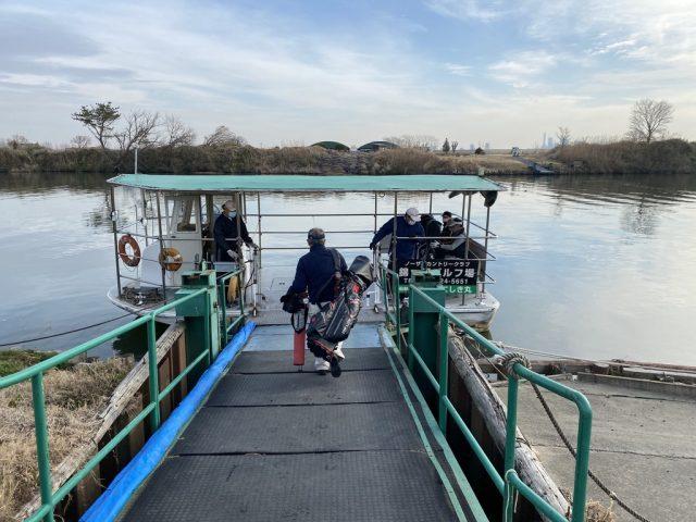 ノーザンカントリークラブ 錦ヶ原ゴルフ場 渡し船